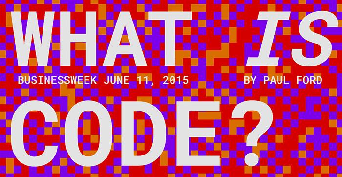 whatiscode